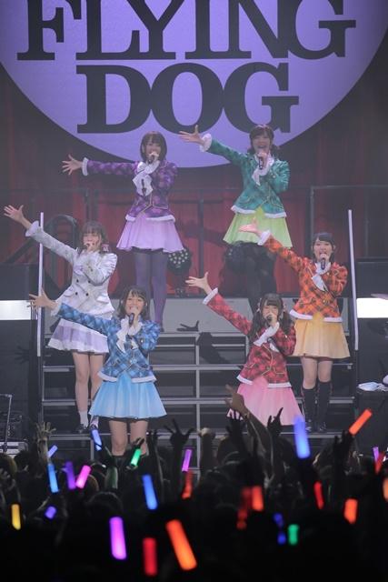 フライングドッグ10周年記念ライブ「犬フェス2!」オフィシャルレポート到着! 2日間の合計で6000人を動員!-16