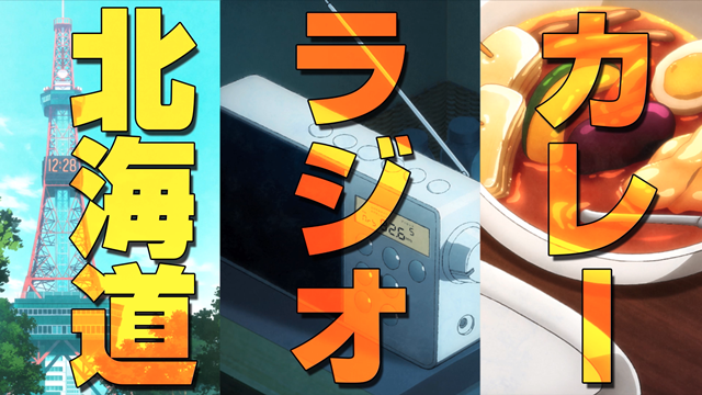 『無限の住人』の作者が描く最新作『波よ聞いてくれ』がTVアニメ化決定! 第1弾キービジュアルやPV、メインキャスト&キャラクタービジュアルが解禁-2
