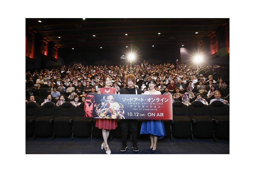 『SAO アリシゼーション WoU』先行上映会開催!キャストコメント到着