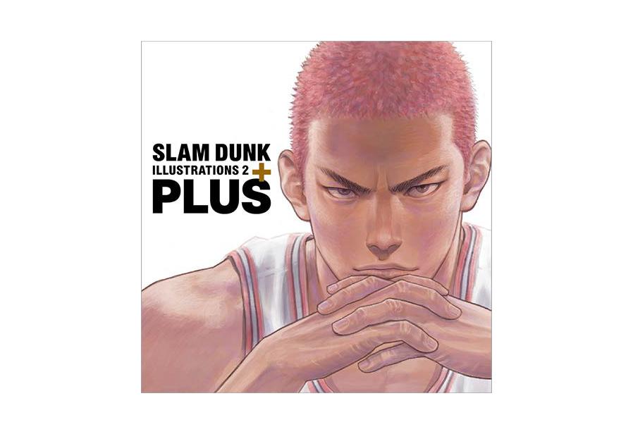 『SLAM DUNK』新イラスト集2020年4月 発売決定