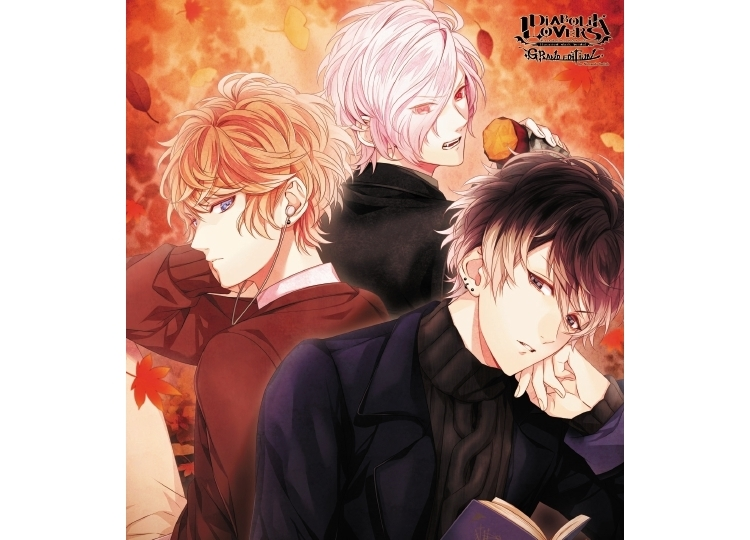 『DIABOLIK LOVERS GRAND EDITION for Nintendo Switch』アニメイト限定版特典情報到着