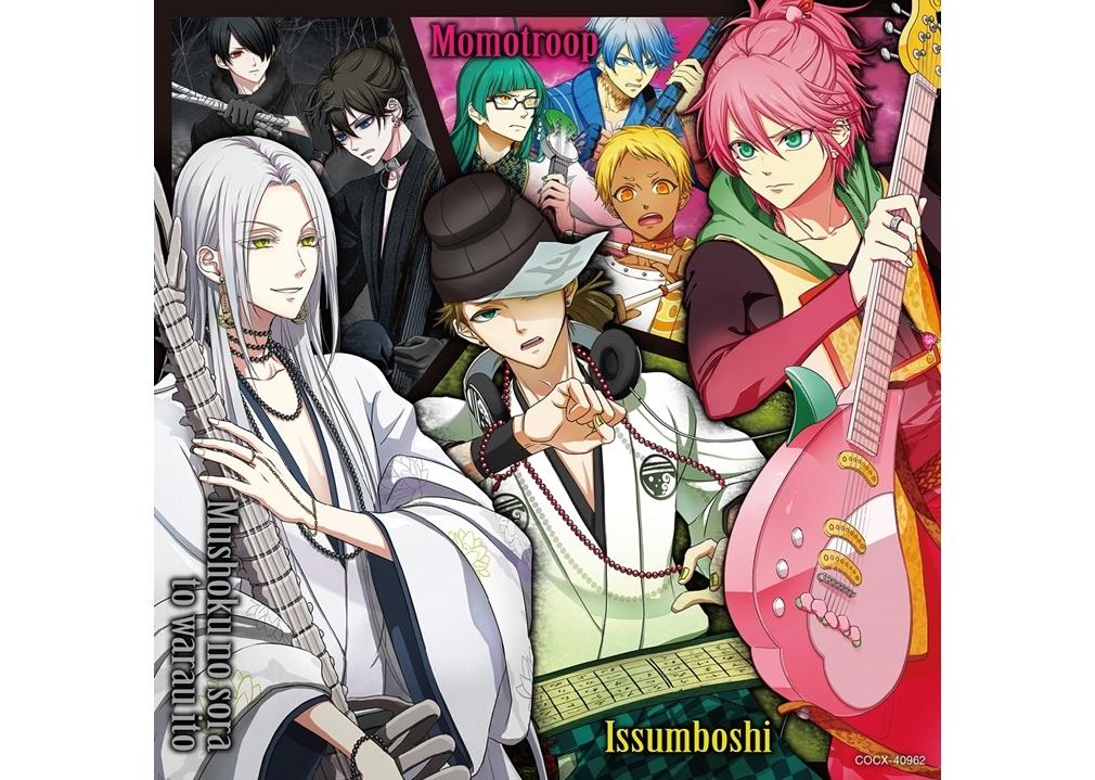 「音戯の譜~CHRONICLE~」2ndシリーズミニアルバム第2弾が発売決定!