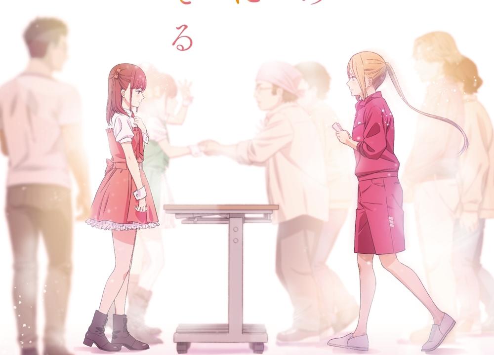 『推し武道』追加声優に立花日菜が決定!