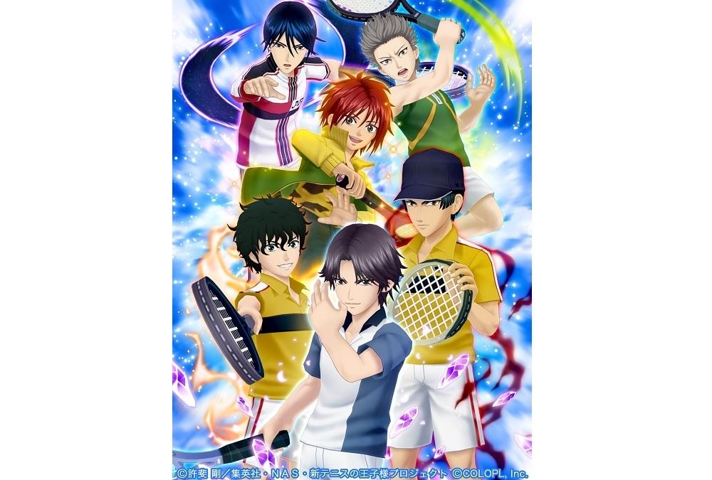 『新テニスの王子様』×『白猫テニス』コラボ第2弾の見どころを紹介!