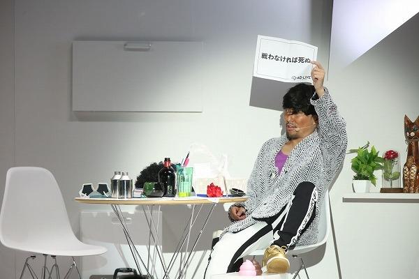 鈴村健一さん&吉野裕行さんがセリフで殴り合うような演技での攻防! 「AD-LIVE ZERO」東京公演(昼・夜公演)をレポート-9