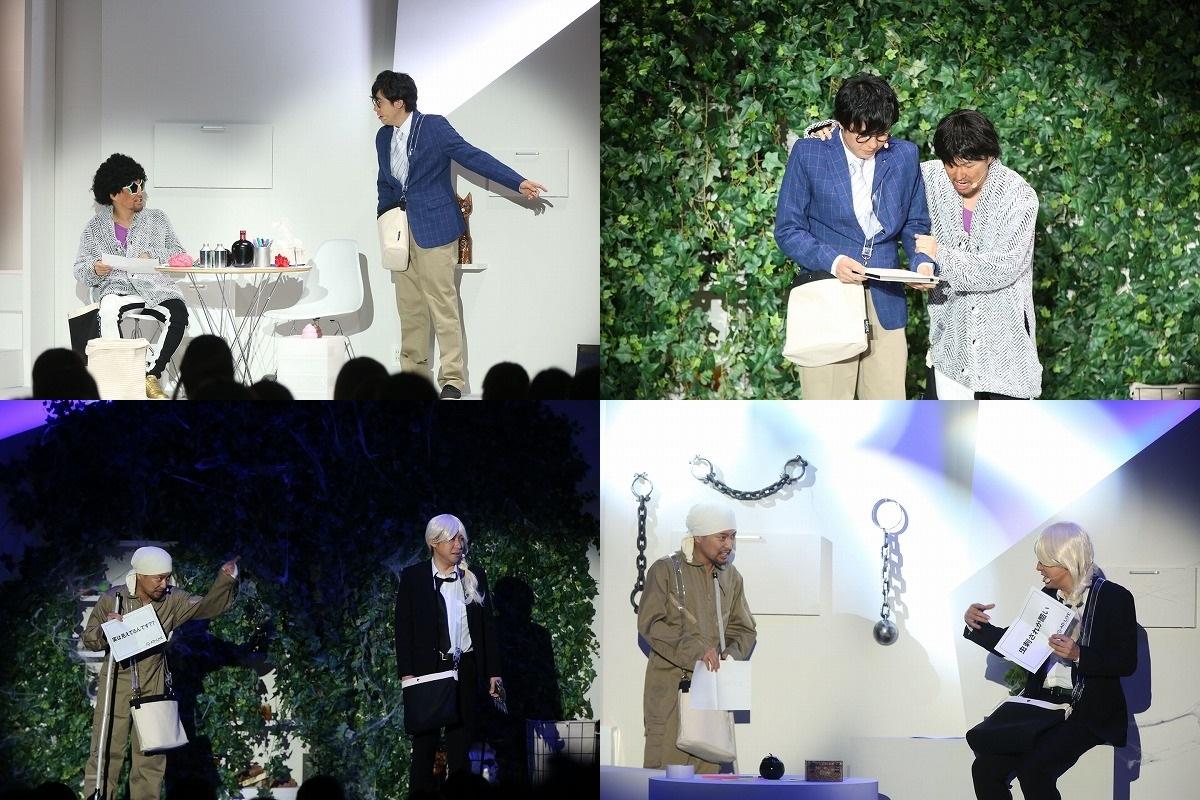 「AD-LIVE ZERO」東京公演(昼・夜公演)レポート