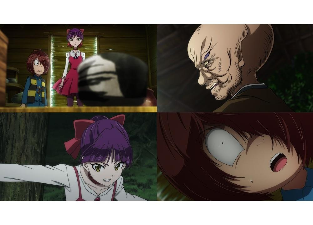 『ゲゲゲの鬼太郎』第77話「人間消失!猫仙人の復讐」より先行カット到着!