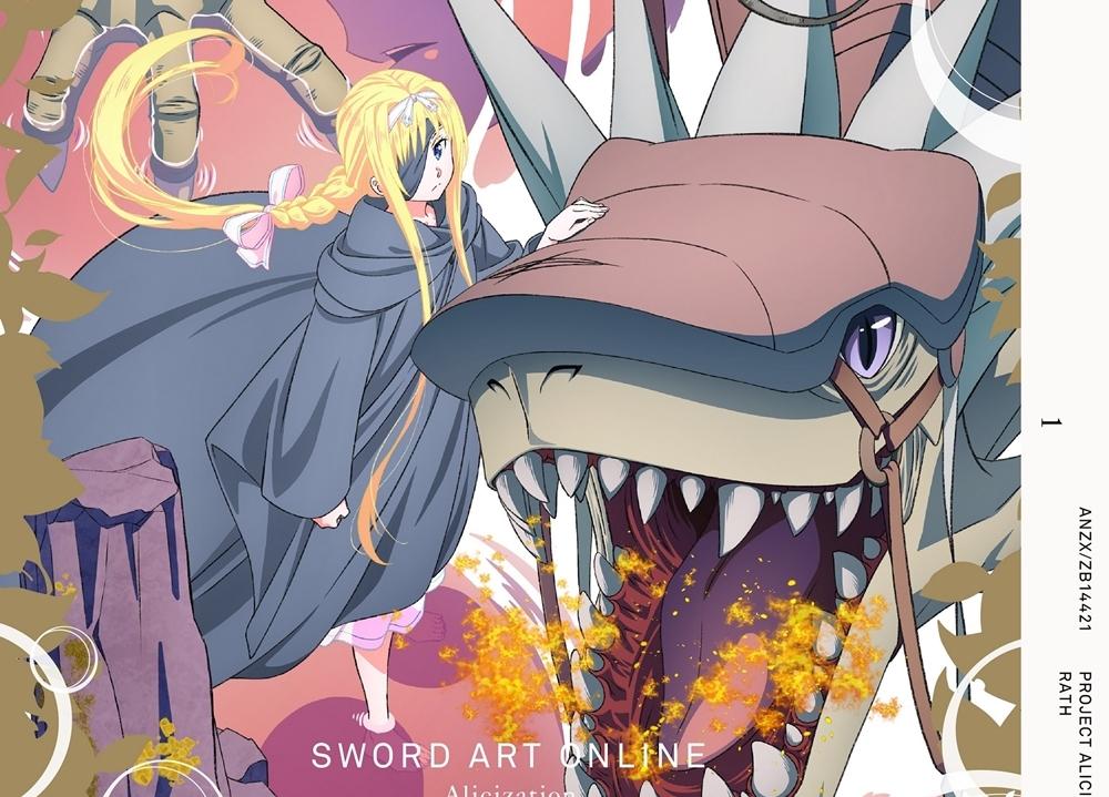 『SAO アリシゼーション WoU』BD&DVD第1巻が12/25発売決定!