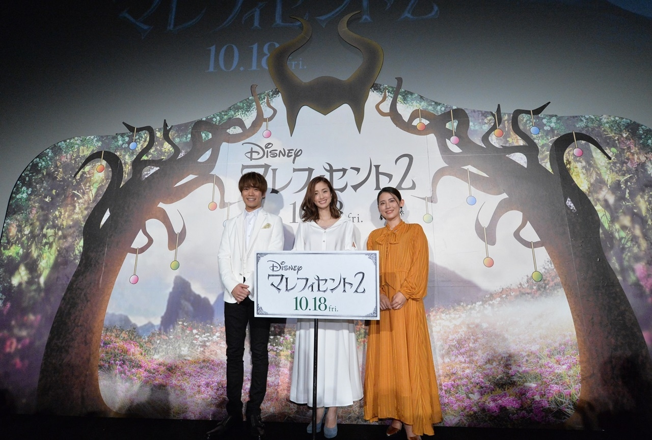 『マレフィセント2』吹替版完成披露試写会に声優・小野賢章が登壇