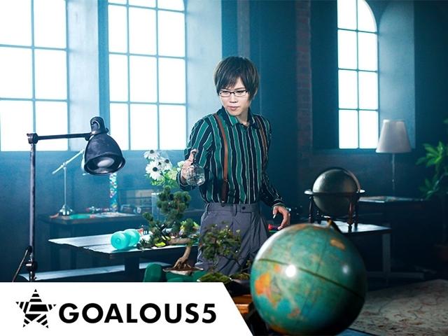 人気若手声優の熊谷健太郎さん、小松昌平さん、寺島惇太さん、仲村宗悟さん、深町寿成さんからなる5人組グループ「GOALOUS5」の初テーマソング「GO5!GOALOUS5!」ミュージックビデオ収録レポートが到着