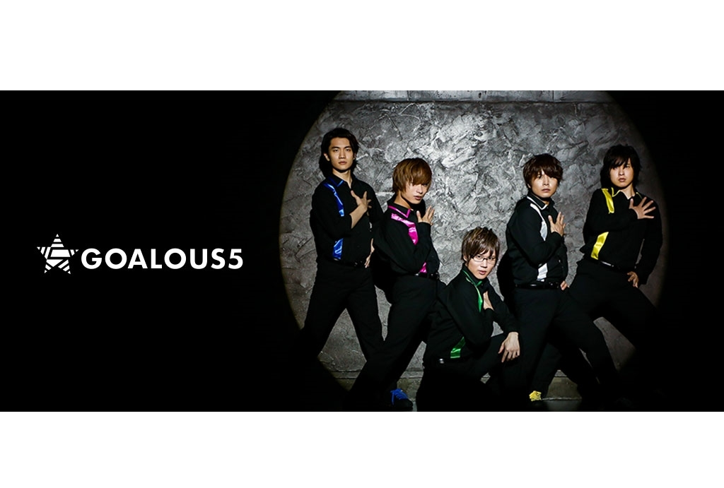 「GOALOUS5」テーマソングのMV収録レポート到着