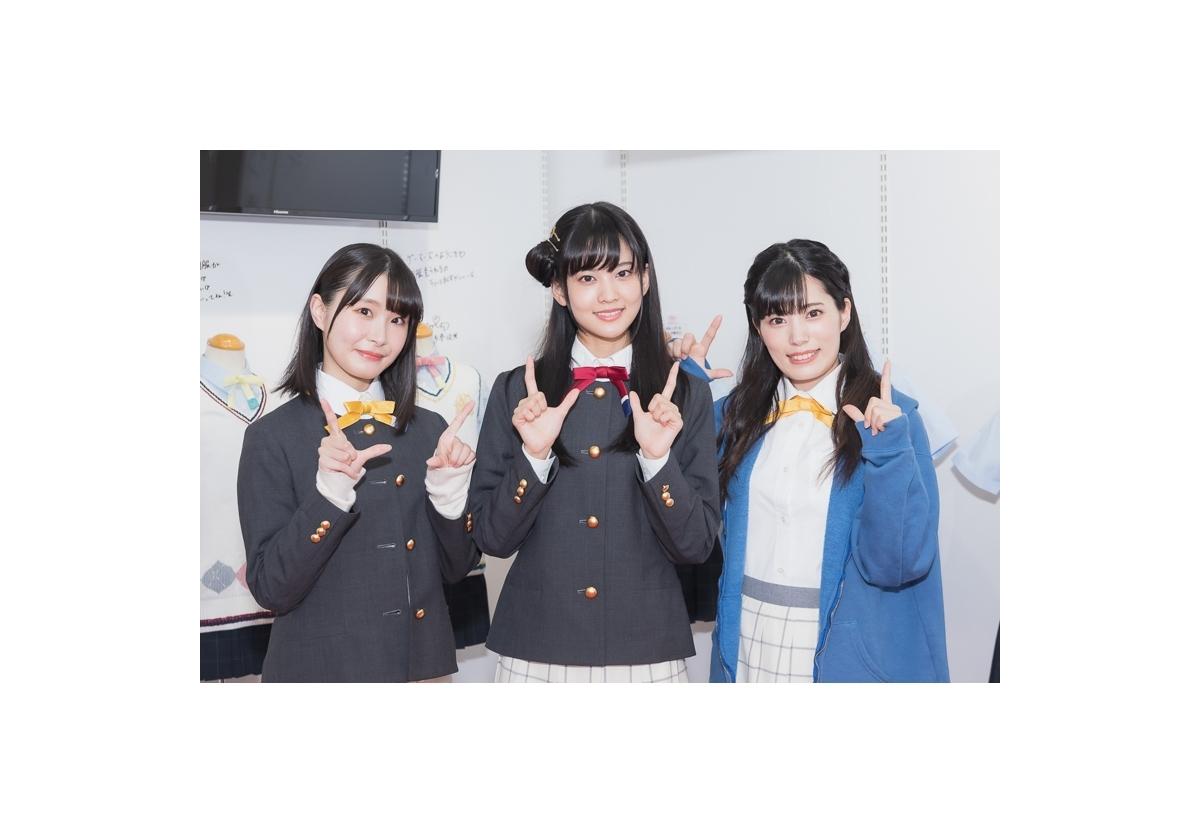 ラブライブ!『虹ヶ咲』大西亜玖璃、相良茉優、田中ちえ美がODAIBAゲーマーズの魅力を語る
