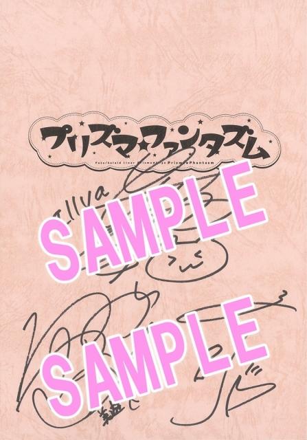 Fate/kaleid liner プリズマ☆イリヤ-1