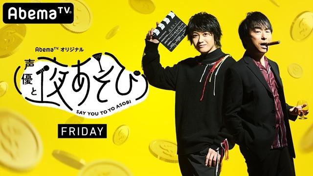 『クレヨンしんちゃん』シロが主役のアニメ『SUPER SHIRO』10/19より無料配信! 大塚明夫さんが『声優と夜あそび』にゲスト出演する前夜祭も開催決定