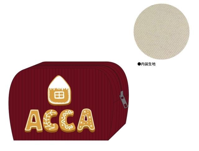 新作OVA&朗読音楽劇の特別篇『ACCA13区監察課 Regards』のBlu-ray&DVDが2020年3月27日発売決定! PVと先行場面写真も公開!-20