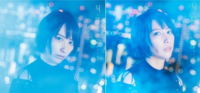 藍井エイル-1