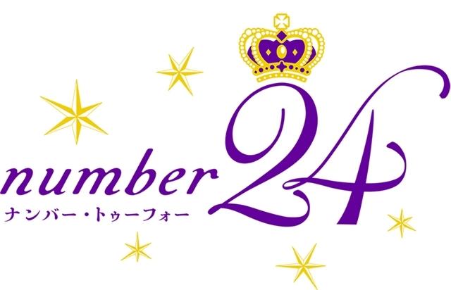 『number24』追加キャストに天﨑滉平さん・梶原岳人さん・谷口淳志さん・石狩勇気さん決定! 演じるキャラのビジュアルも公開