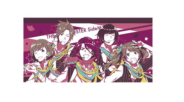 アイドル全46人をフィギュア化! 「一番くじ アイドルマスター SideM~Anniversary memorial~」が2019年11月30日(土)より順次発売予定!