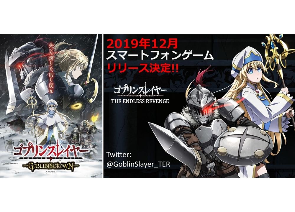 『ゴブスレ』劇場版、上坂すみれが新キャラ役で出演決定!