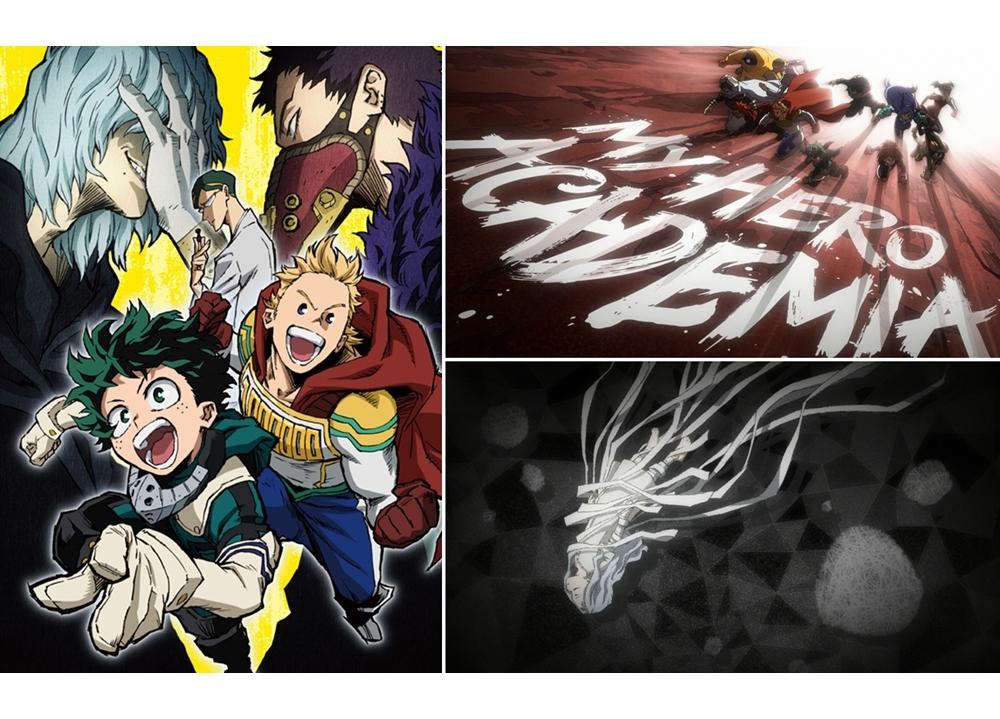 『ヒロアカ』第4期、BD&DVD第1巻が2020年1月22日発売決定!