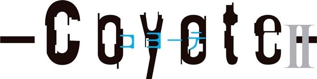 コヨーテ-2