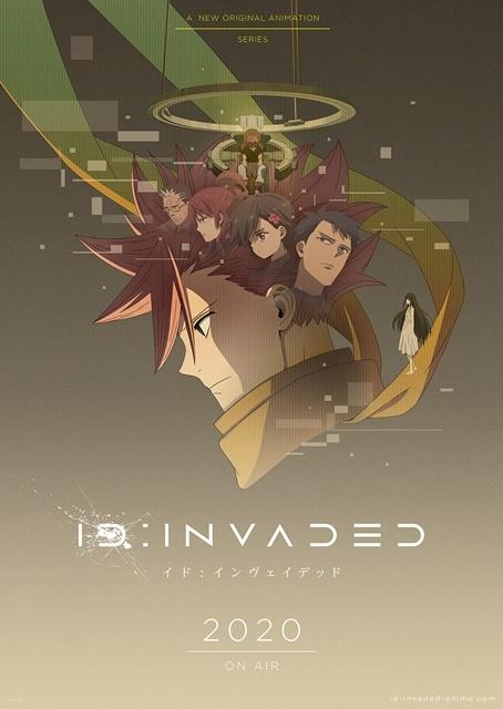 ID:INVADED イド:インヴェイデッド-1