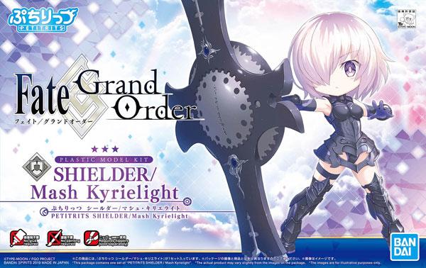 "『Fate/Grand Order』がまさかのプラモデル!? 人気キャラクターたちを3頭身にデフォルメした""ぷちりっつ""シリーズがアニメイトオンラインショップで予約受付中!"