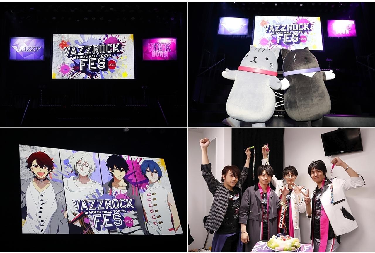 「VAZZROCK FES 2019」初日公演オフィシャルレポート