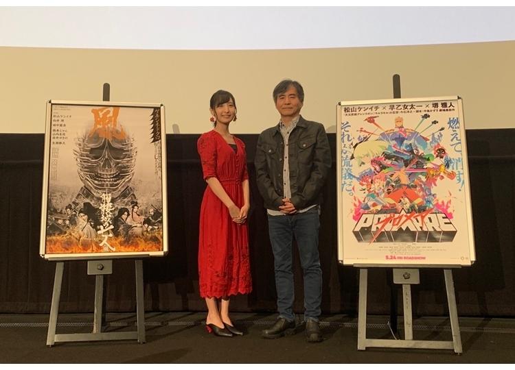 声優・佐倉綾音登壇の映画『プロメア』コラボ上映イベント第三弾公式レポ