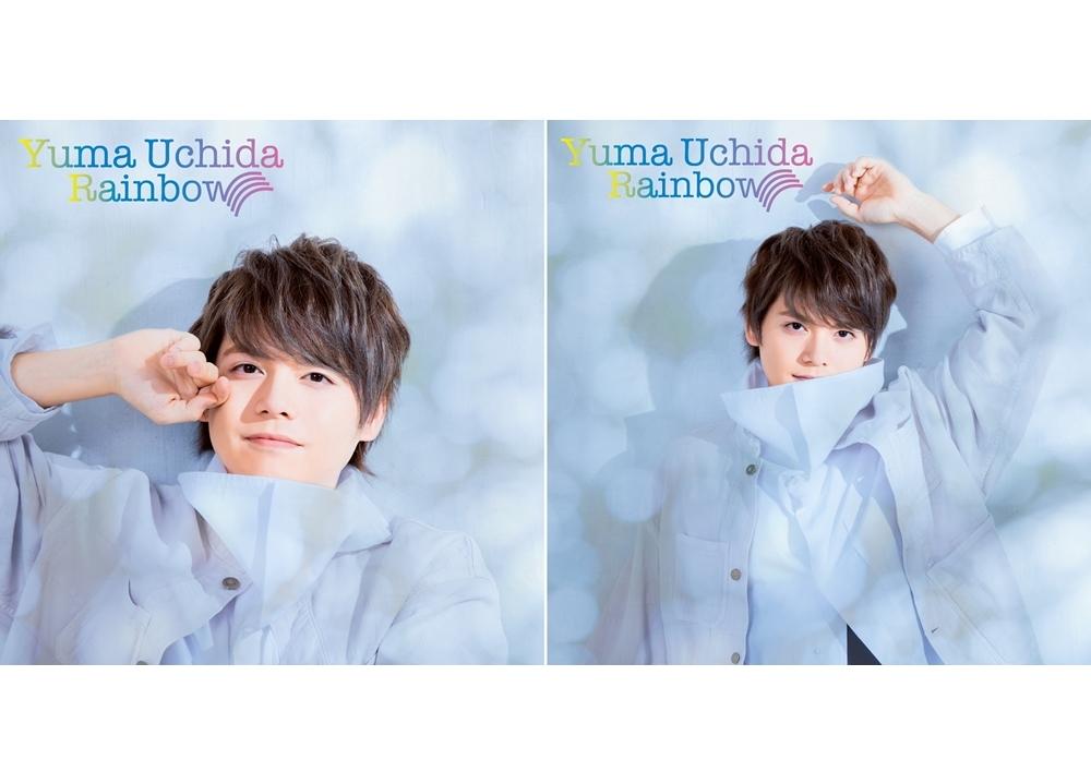 内田雄馬の4thシングルより、c/w曲の試聴動画が公開!