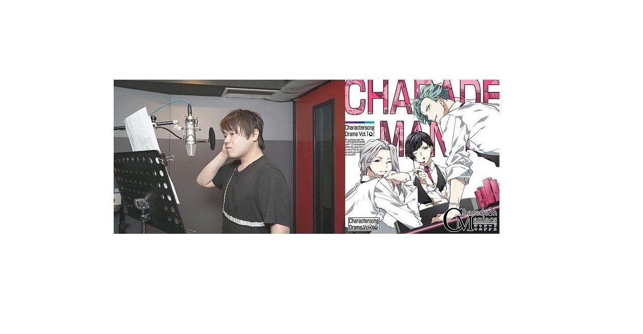 『シャレマニ』キャラソン&ドラマCDよりキャストインタビュー第3弾!