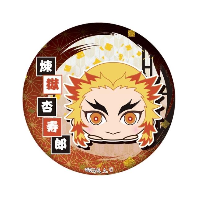 煉獄杏寿郎 イラスト かわいい