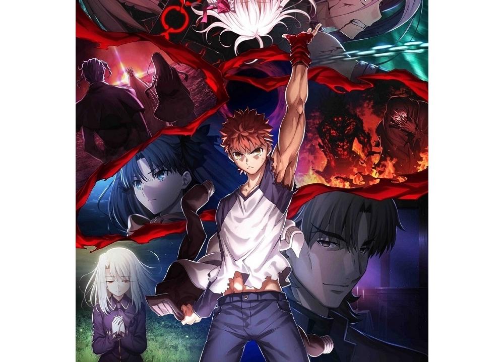 劇場版「Fate/stay night [HF]」第2弾キービジュアル解禁!