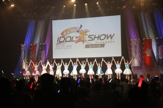 『IDOL舞SHOW』三澤紗千香さん・諏訪ななかさん・悠木碧さん・竹達彩奈さんら人気声優出演で、1stイベント『せんらん!IDOL 舞SHOW~豊洲の陣~』実施!-9
