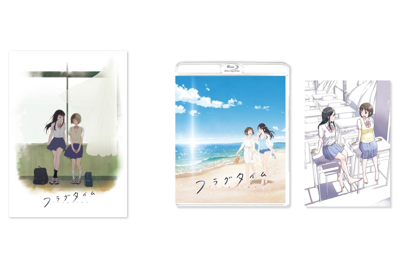 劇場OVA『フラグタイム』劇場販売グッズが公開&限定BD発売決定