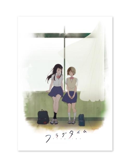 高橋未奈美の画像-1