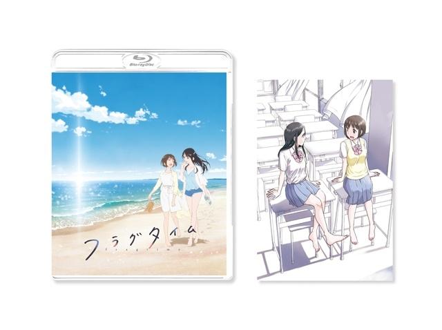 劇場OVA『フラグタイム』限定Blu-rayなどの劇場販売グッズが公開!パンフレットには伊藤美来さん、宮本侑芽さん、高橋未奈美さん、佐倉綾音さんによる座談会を収録