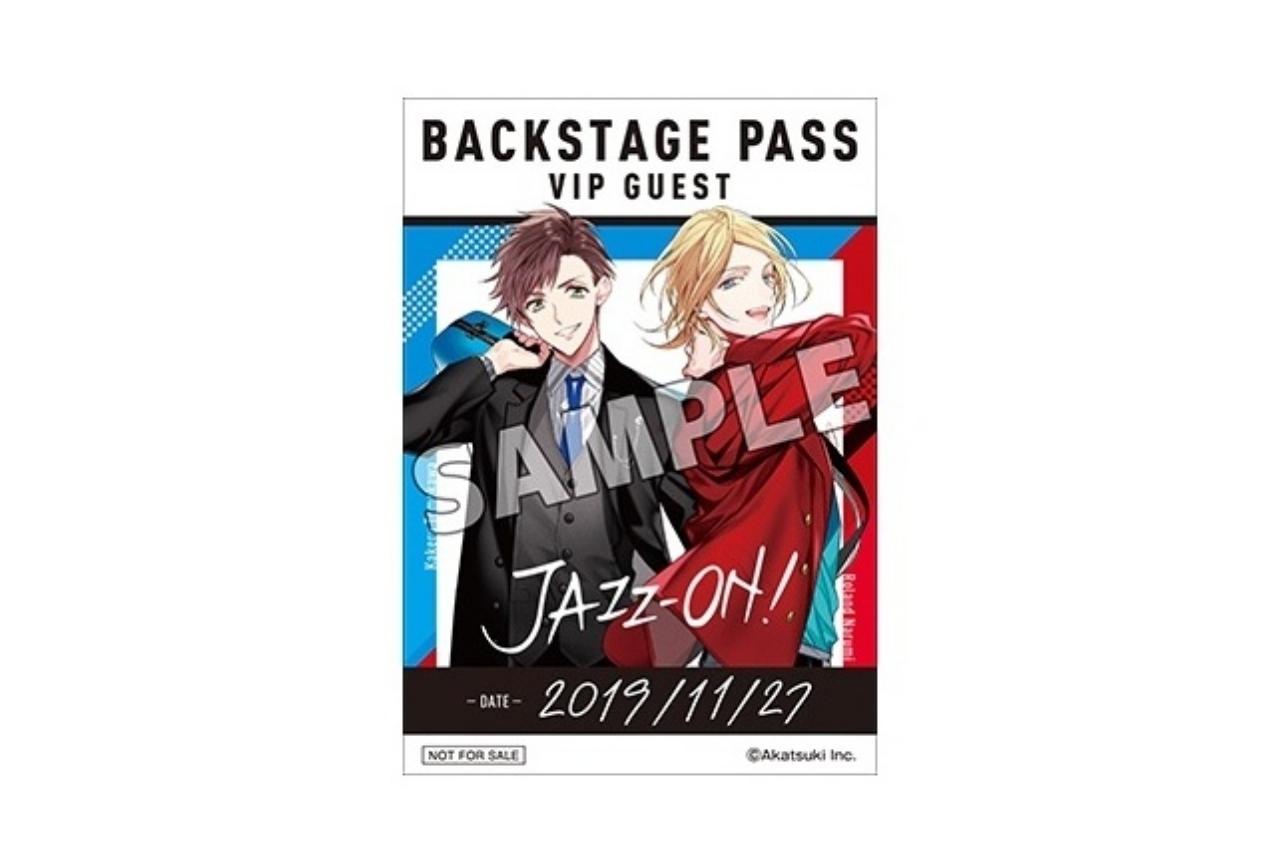 『JAZZ-ON!』CDのアニメイト同時購入特典は布ステッカー!