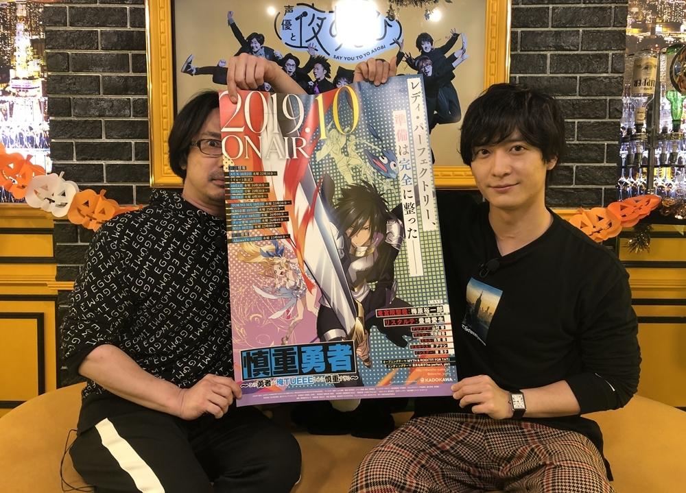 『声優と夜あそび【月:安元洋貴×江口拓也】#29』の公式レポート到着!