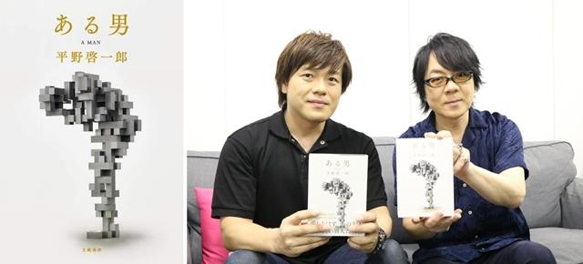 『ラディアン 第2シリーズ』の感想&見どころ、レビュー募集(ネタバレあり)-1