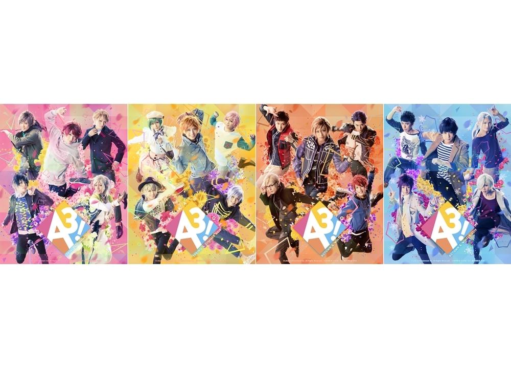 MANKAI STAGE『A3!』初の戯曲本2冊が同時発売決定!