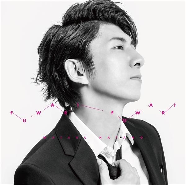 声優・羽多野渉さんの9thシングル「フワリ フワリ」より、ジャケット公開! MVには、サラリーマン姿の羽多野さん登場! ライブツアーも開催決定-3