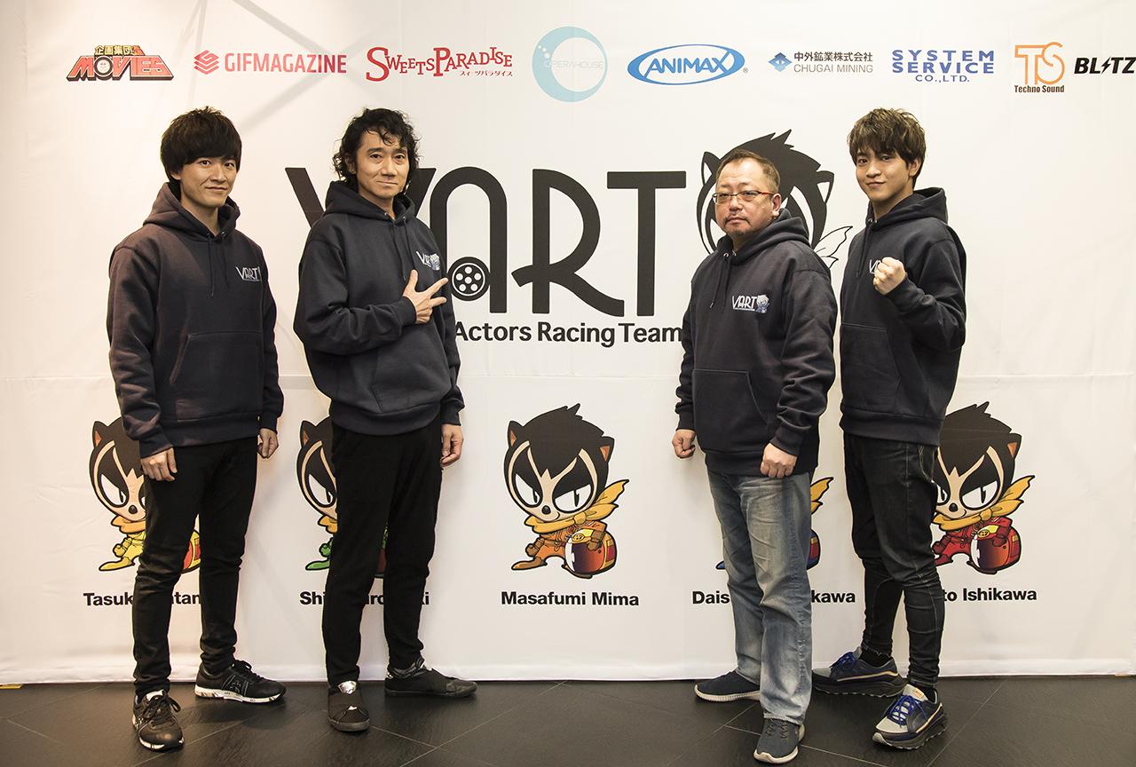 三木眞一郎、浪川大輔、石川界人、畠中祐らが声優初のレーシングチームを発足