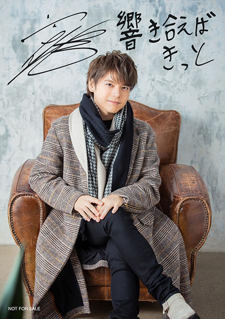11月27日発売の内田雄馬さん4th Single『Rainbow』きゃらびぃ連動インタビューをお届け!