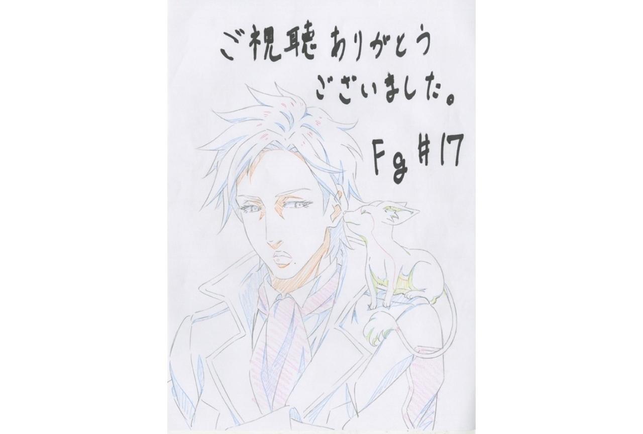 TVアニメ『フェアリーゴーン』第17話の視聴イラスト独占公開