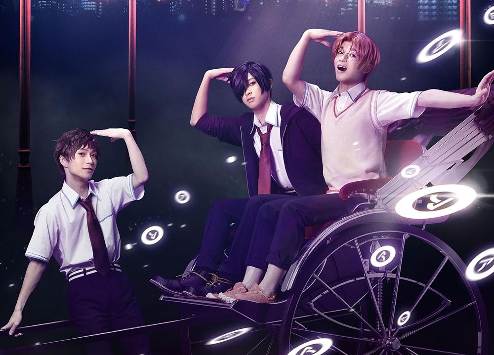 『さらざんまい』舞台版の第1弾キービジュアル公開!