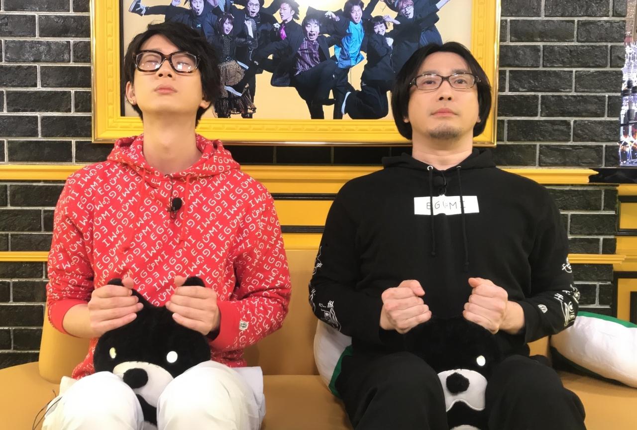 『声優と夜あそび【月:安元洋貴×江口拓也】#30』番組レポ到着