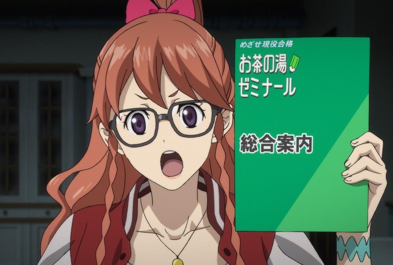 秋アニメ『歌舞伎町シャーロック』第5話あらすじ・場面カット公開
