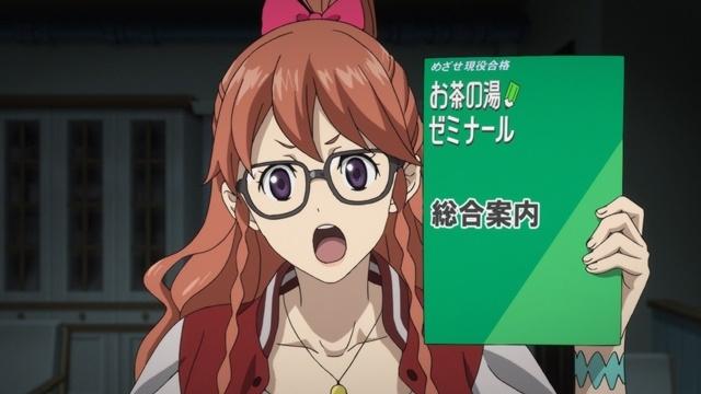 歌舞伎町シャーロック第5話立合いはフライングぎみッ