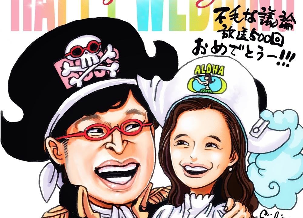 『ワンピース スタンピード』山里亮太へのサプライズ色紙公開!